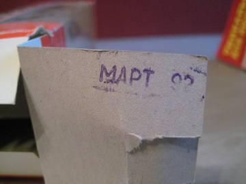 http://s3.uploads.ru/t/dUPaf.jpg