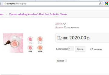 http://s3.uploads.ru/t/dVge0.jpg