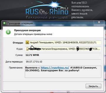 http://s3.uploads.ru/t/dX4RD.jpg