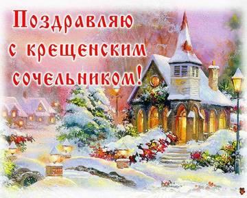 http://s3.uploads.ru/t/dXDIu.jpg