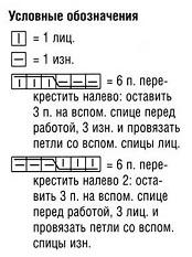 http://s3.uploads.ru/t/dXYnf.jpg