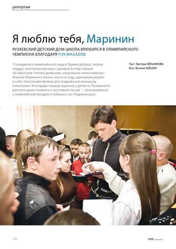 http://s3.uploads.ru/t/dXqKj.png