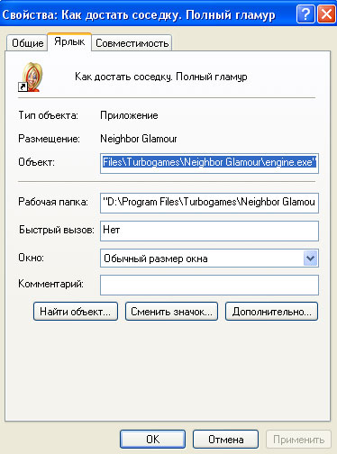 http://s3.uploads.ru/t/dZztI.jpg