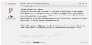 http://s3.uploads.ru/t/dbaQ7.png