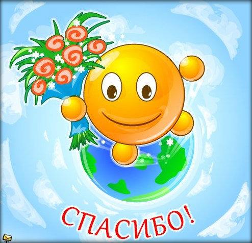 http://s3.uploads.ru/t/dfK3q.jpg