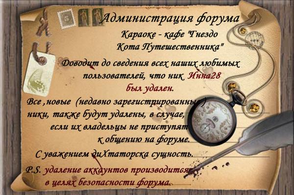 http://s3.uploads.ru/t/dgVzD.png