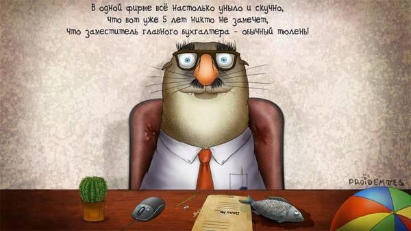 http://s3.uploads.ru/t/dl9Hq.jpg