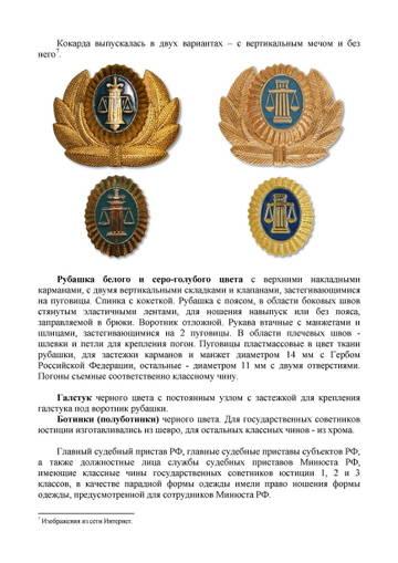 http://s3.uploads.ru/t/dmaX3.jpg