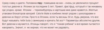 http://s3.uploads.ru/t/dmbRr.png