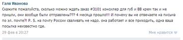 http://s3.uploads.ru/t/dqAiS.png