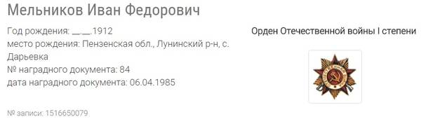 http://s3.uploads.ru/t/dqn1H.jpg