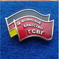 http://s3.uploads.ru/t/dsbjD.png