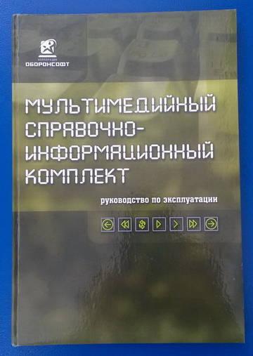 http://s3.uploads.ru/t/dv4Xu.jpg