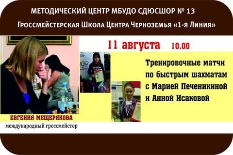 http://s3.uploads.ru/t/dvog8.jpg