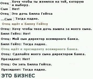 http://s3.uploads.ru/t/dvrcA.jpg