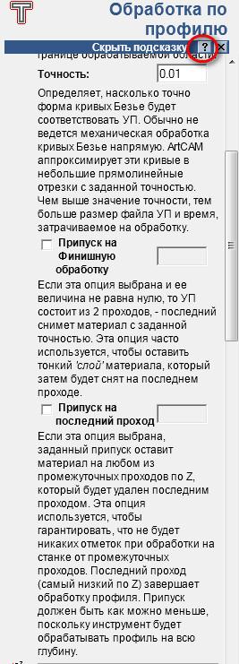 http://s3.uploads.ru/t/dw58I.jpg
