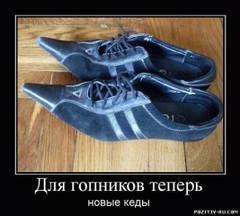 http://s3.uploads.ru/t/dwKi0.jpg