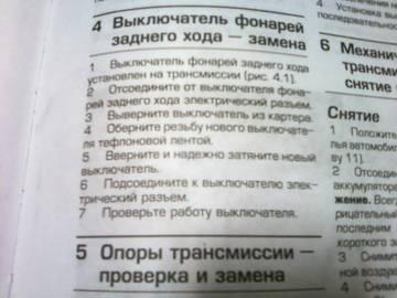 http://s3.uploads.ru/t/dxBLU.jpg
