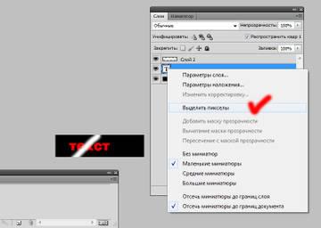 http://s3.uploads.ru/t/e0ZxP.jpg