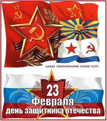 http://s3.uploads.ru/t/e23I0.jpg