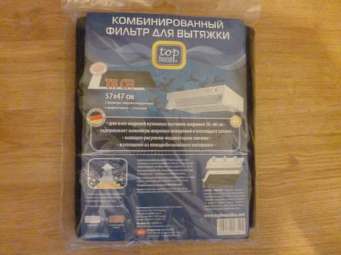 http://s3.uploads.ru/t/e2IT0.jpg