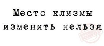 http://s3.uploads.ru/t/e42fZ.jpg