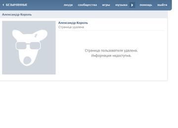 http://s3.uploads.ru/t/e6gNr.jpg