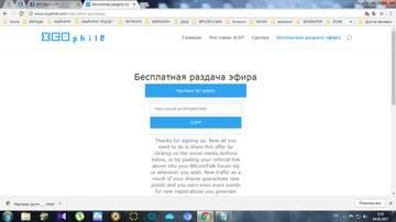 http://s3.uploads.ru/t/e7Y2F.jpg
