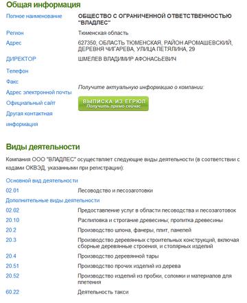 http://s3.uploads.ru/t/e9yws.png