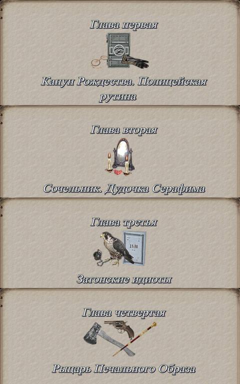 http://s3.uploads.ru/t/eA6qR.jpg