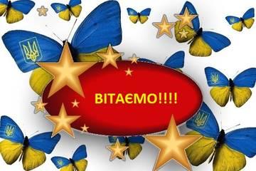 http://s3.uploads.ru/t/eFMZj.jpg