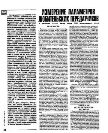 http://s3.uploads.ru/t/eG4kM.jpg