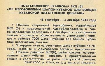 http://s3.uploads.ru/t/eGPQa.jpg