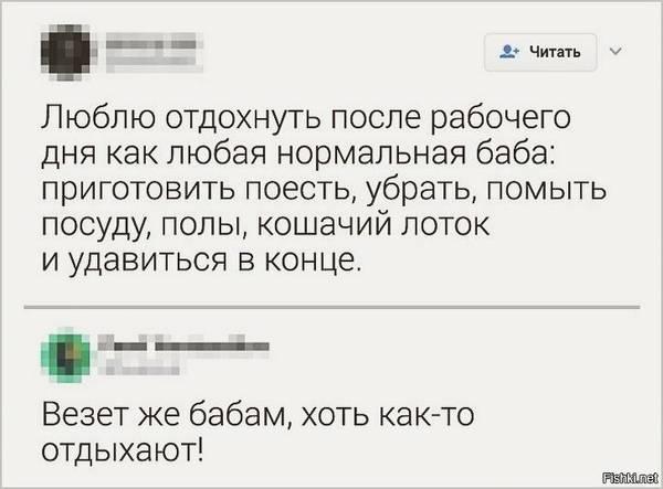http://s3.uploads.ru/t/eH4fF.jpg