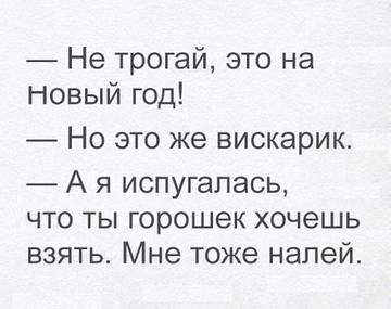 http://s3.uploads.ru/t/eIbFh.jpg