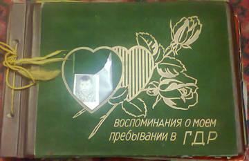 http://s3.uploads.ru/t/eInK8.jpg