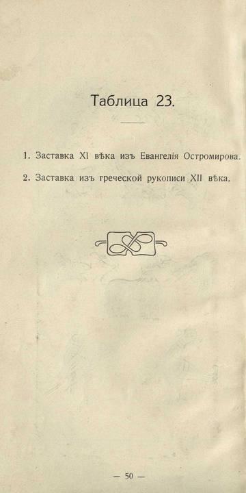 http://s3.uploads.ru/t/eJNyl.jpg