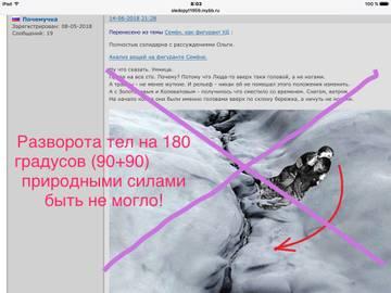 http://s3.uploads.ru/t/eJOIH.jpg