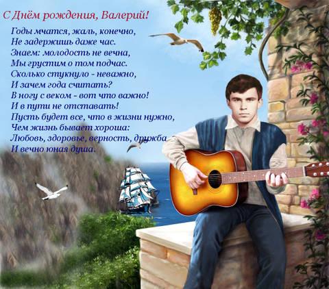 http://s3.uploads.ru/t/eJQHI.jpg