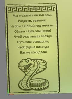 http://s3.uploads.ru/t/eMq2o.jpg