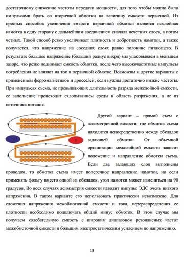 http://s3.uploads.ru/t/eTLxj.jpg