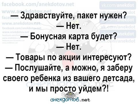 http://s3.uploads.ru/t/eWGJn.jpg