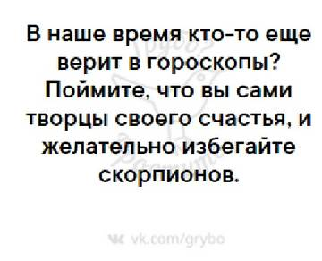 http://s3.uploads.ru/t/eYKGz.jpg