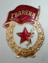 http://s3.uploads.ru/t/eZskl.jpg