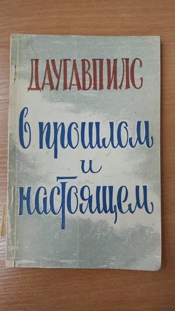 http://s3.uploads.ru/t/eaI4c.jpg