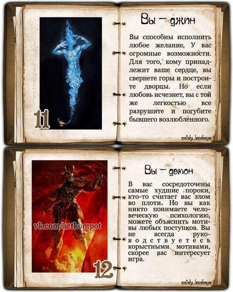 http://s3.uploads.ru/t/ebX7P.jpg