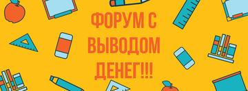 http://s3.uploads.ru/t/efVYL.png