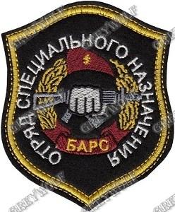 http://s3.uploads.ru/t/ehmig.jpg