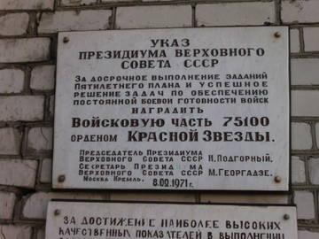 http://s3.uploads.ru/t/ehpLQ.jpg
