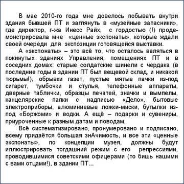 http://s3.uploads.ru/t/ejciq.jpg